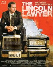 リンカーン弁護士【Blu-ray】