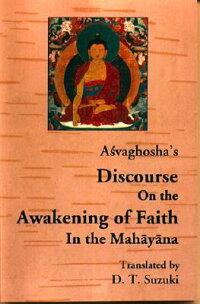 Awakening_of_Faith_in_the_Maha