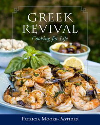Greek_Revival��_Cooking_for_Lif