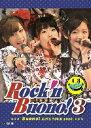 Buono! ライブツアー 2010 〜Rock'n Buono! 3〜 [ Buo