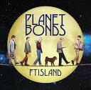 PLANET BONDS (初回限定盤B CD+DVD) [ FTISLAND ]