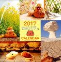 2017 カピバラさん 壁かけカレンダー [ 主婦と生活社 ]