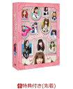 【先着特典】NOGIBINGO!10 DVD-BOX(初回生産限定)(オリジナルクリアファイル付き) [ 乃木坂46 ]