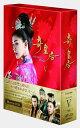 奇皇后 -ふたつの愛 涙の誓いー Blu-ray BOX5【Blu-ray】 [ ハ・ジウォン ]