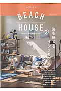 BEACH��HOUSE��issue��2��