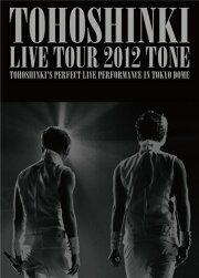 ★ポイント10倍★東方神起 LIVE TOUR 2012〜TONE〜 【初回限定生産】【特典ミニポスター付】