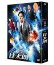 さぼリーマン甘太朗 DVD BOX [ 尾上松也 ]...