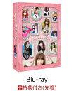 【先着特典】NOGIBINGO!10 Blu-ray BOX(オリジナルクリアファイル付き)【Blu-ray】 [ 乃木坂46 ]