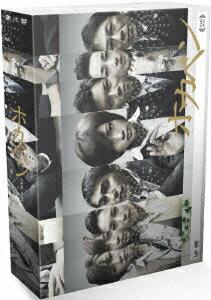 ホカベン DVD-BOX[6枚組] [ 上戸彩 ]