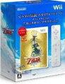 ゼルダの伝説 スカイウォードソード スペシャルCD付き Wiiリモコンプラスセットの画像