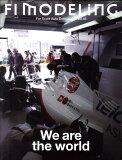 F1 MODELING(v.46) [ F1モデリング編集部 ]