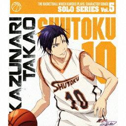 TVアニメ「黒子のバスケ」キャラクターソング SOLO SERIES Vol.5 高尾和成(cv.<strong>鈴木達央</strong>) [ 高尾和成 ]