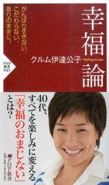 楽天ブックス: 東大合格生が小学生だったときの ... : 漢字練習 2年生 : 漢字