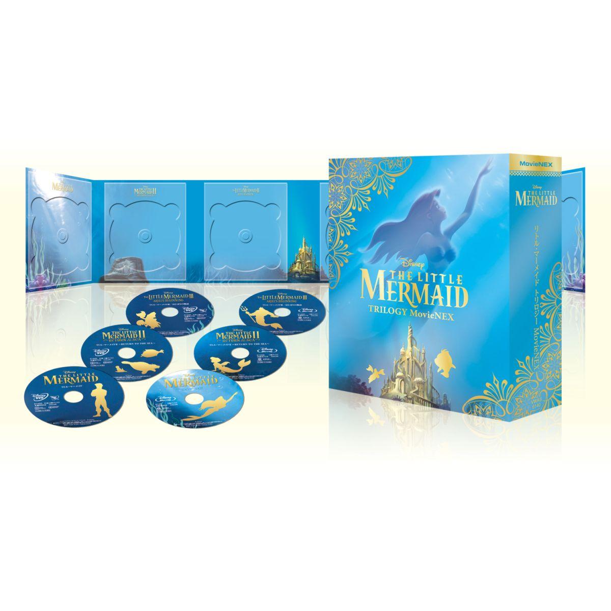 リトル・マーメイド トリロジー MovieNEX 【Blu-ray】 [ ジョディ・ベンソ…...:book:17426020