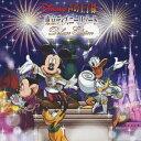 Disney 声の王子様〜東京ディズニーリゾート(R)30周年記念盤 (AL2枚組) [ (V.A.) ]