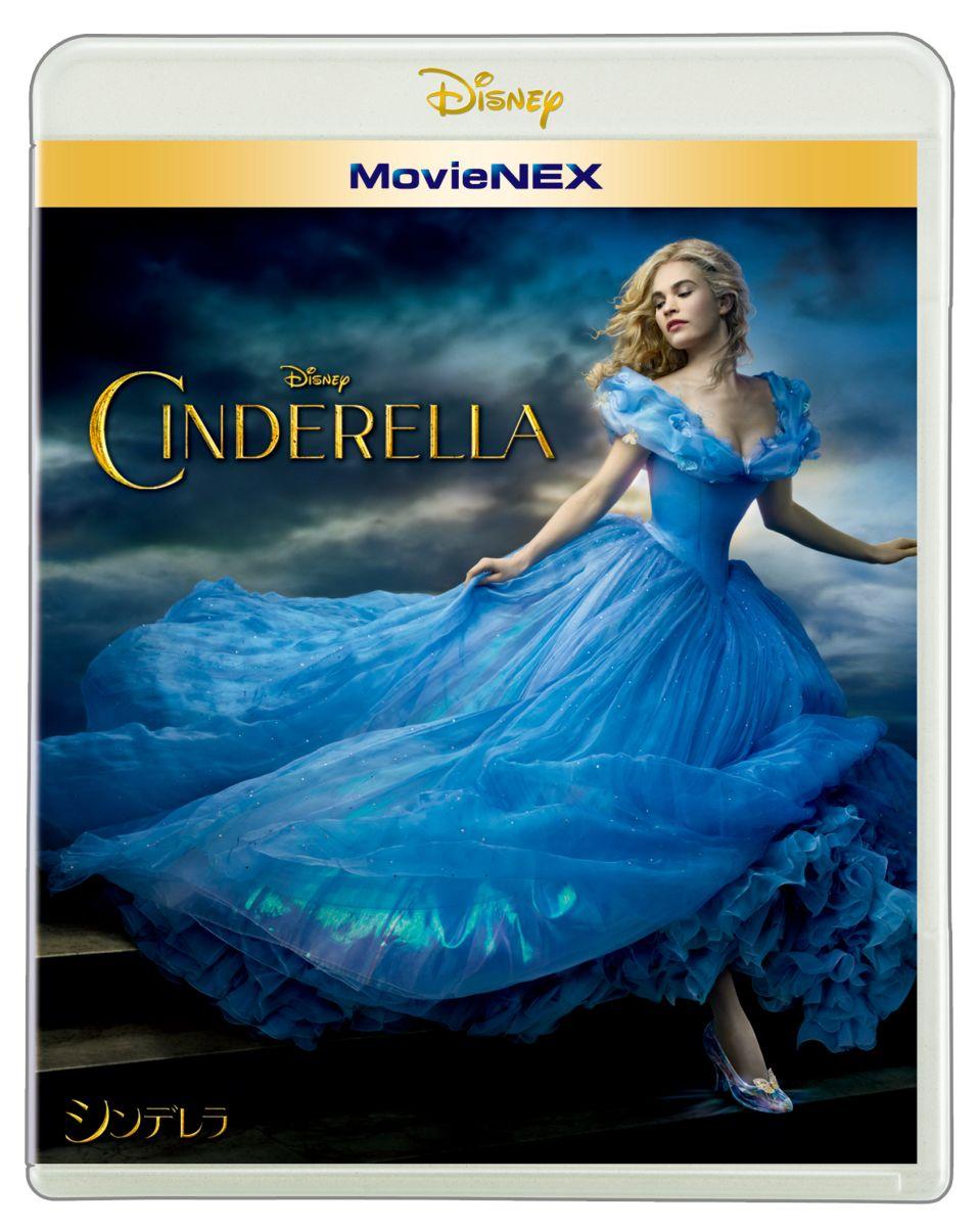 シンデレラ MovieNEX 【Blu-ray】 [ リリー・ジェームズ ]...:book:17502371