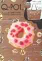 Q-pot. Seasonal LOOK BOOK〜COFFEE&DOUGHNUTS〜
