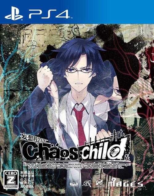 【予約】CHAOS;CHILD 通常版 PS4版