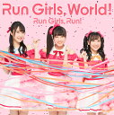 Run Girls, World! [ Run Girls,Run! ]