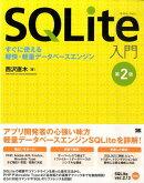 SQLite������2��