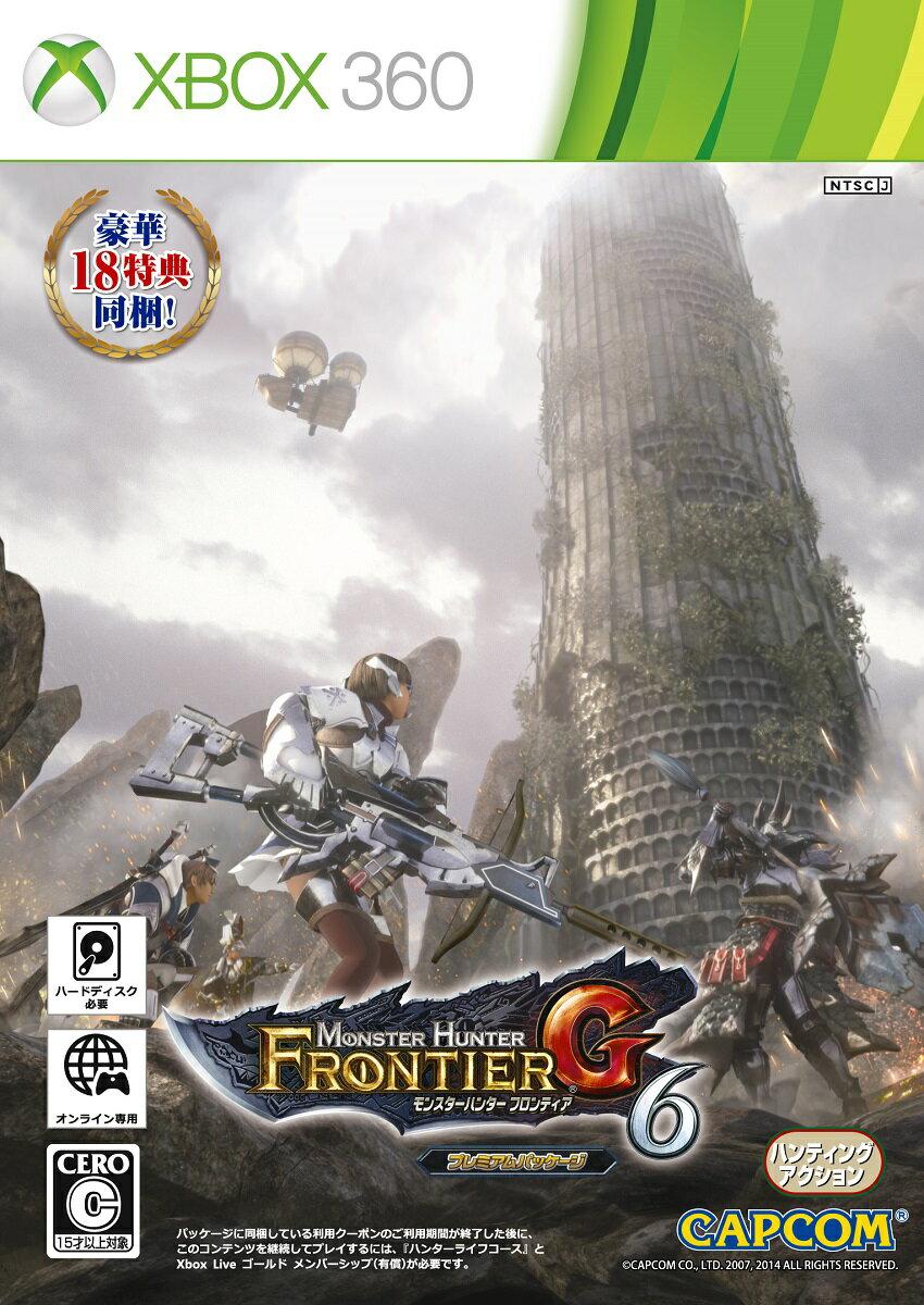モンスターハンター フロンティアG6 プレミアムパッケージ Xbox360版
