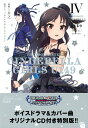 THE IDOLM@STER CINDERELLA GIRLS U149(4) SPECIAL ED...