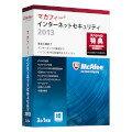 マカフィー インターネットセキュリティ 2013 3台用/WIN 7
