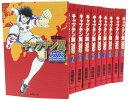 キャプテン翼ROAD TO 2002(全10巻セット) (集...