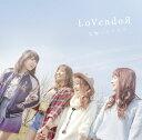 宝物/イツワリ (初回限定盤 CD+DVD) [ LoVendoЯ ]