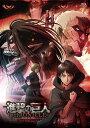 「進撃の巨人」~クロニクル~【通常版BD】【Blu-ray】 [ 梶裕貴 ]