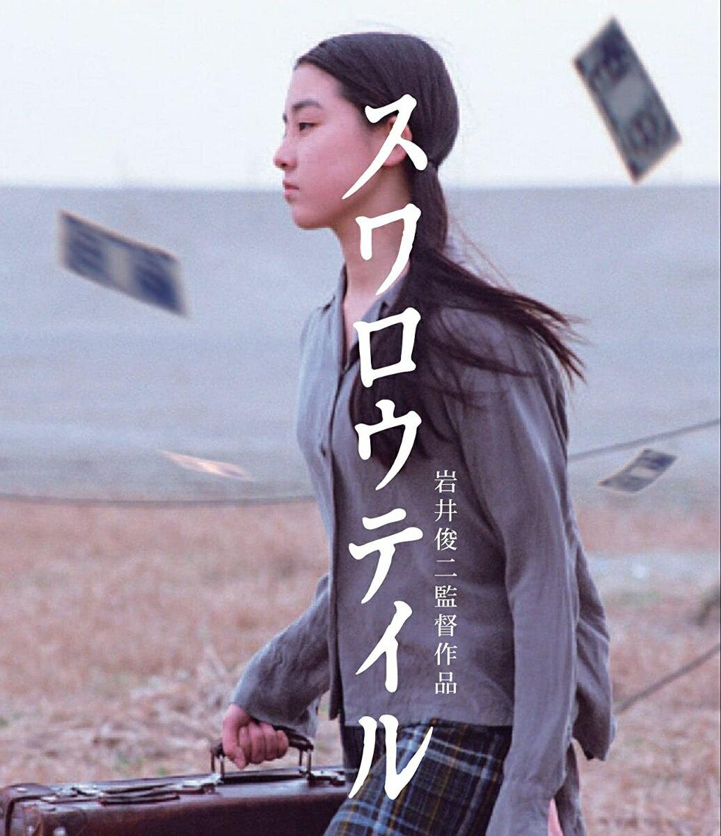 スワロウテイル【Blu-ray】 [ 伊藤歩 ]...:book:16265852