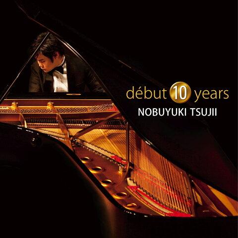 debut 10 years [ 辻井伸行 ]