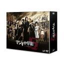 マジすか学園5 DVD-BOX [ 島崎遥香 ] - 楽天ブックス