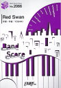 Red Swan BAND SCORE (BAND SCORE PIECE) YOSHIKI