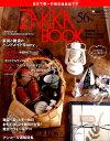 ZAKKA BOOK NO.56 [ 「私のカントリー」編集部 ]
