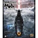宇宙戦艦ヤマト2199 星巡る箱舟 オリジナルサウンドトラック 5.1ch サラウンド・エディション(Blu-ray Audio) [ ヤマト ]