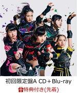 【先着特典】BLAST! (初回限定盤A CD+Blu-ray) (トレカH[有安杏果2]付き)