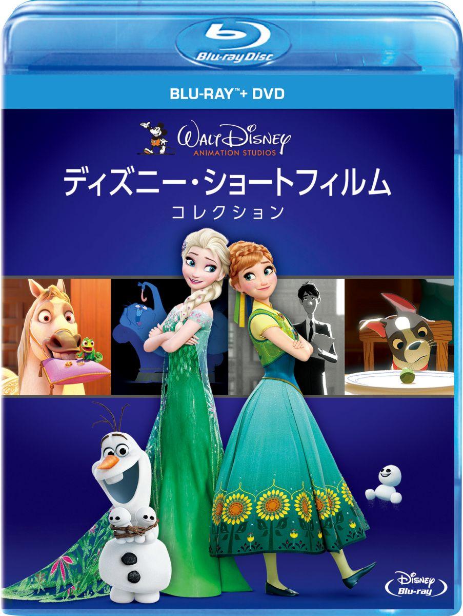 ディズニー・ショートフィルム・コレクション ブルーレイ+DVDセット【Blu-ray】 […...:book:17501898