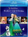 ディズニー・ショートフィルム・コレクション ブルーレイ+DVDセット【Blu-ray】 [ 中川翔子 ]