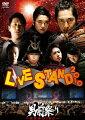 YOSHIMOTO presents LIVE STAND 2010 男前祭り〜肉食系DISC〜