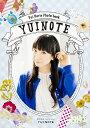 堀江由衣 Photo book YUI NOTE [ 堀江 ...