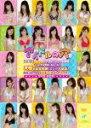 アイドルの穴2011 〜日テレジェニックを探せ! テレビ