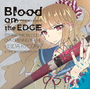 Blood on the EDGE (ス...