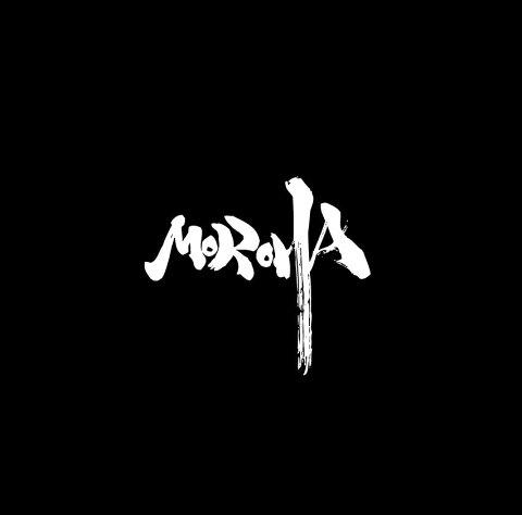 MOROHA BEST〜十年再録〜 (初回限定盤 CD+DVD) [ MOROHA ]