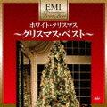 EMIプレミアム・ツイン・ベスト::クリスマス・ベスト