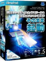 BOOT革命/USB Ver.5 Standard 通常版