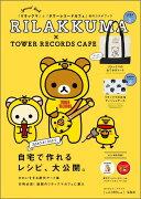 RILAKKUMA��TOWER RECORDS CAFE Special Book