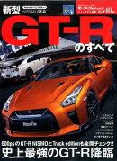����GT-R�Τ��٤�