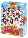 SKE48 エビショー! Blu-ray BOX 【Blu-ray】 [ SKE48 ]