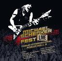 ライヴ 2016 〜東京国際フォーラム・ホール A (Live - Tokyo International Forum Hall A) [ マイケル・シェンカー...